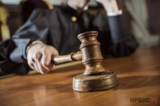 Фирма судится с бывшим сотрудником: сомнения вызывает диагноз, полученный на производстве