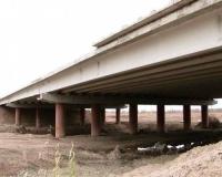 Мосты с работодателем не навели