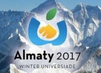 В Павлодаре определились с кандидатами для участия в Универсиаде 2017 года