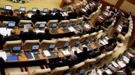 Депутаты раскритиковали законопроект о молодежной политике