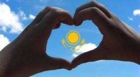 В честь Дня Независимости казахстанцы отдохнут два дня