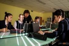 В Павлодаре планируют открыть IT-школу