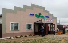 Современныйминимаркетоткрылся в селе Павлодарское