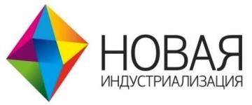 В Павлодарской области в рамках ГПИИР будет создано свыше 2 тыс новых рабочих мест