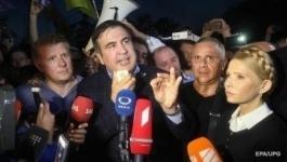 Саакашвили обвинил украинских полицейских в краже своего паспорта