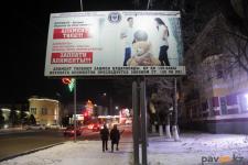 Двенадцать должников по алиментам, в том числе скрывающихся в Германии и России, разыскали павлодарские полицейские