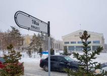 Более чем на 1 800 зданиях необходимо будет сменить таблички в связи с переименованием улиц в Павлодаре