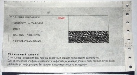 Семь лет ждал охранник банка, чтобы похитить 14 млн тенге
