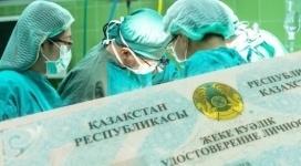 Решение по посмертному донорству казахстанцев могут прописать в удостоверении личности