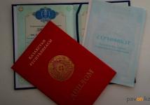 В Экибастузе сын через суд обязал отца выплачивать алименты на обучение