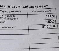 Большие начисления за модернизацию жилья в квитанциях прокомментировали в акимате Павлодара