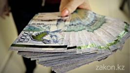Швейцарские часы и миллионы тенге: В Павлодаре судят экс-главу областного департамента госдоходов