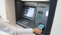 Единая сеть банкоматов