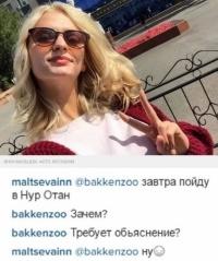 Показывавшую язык во время выступления Назарбаева студентку вызвали в Нур Отан