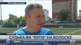 Судьба самого титулованного футбольного клуба РК остается под вопросом