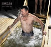 Крещение Господне: Готовятся иордани
