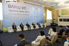 34 миллиона тенге получила лучшая школа Павлодарской области