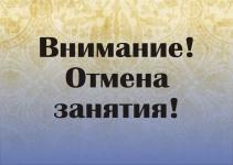 В Павлодаре отменили занятия для учеников 1-4 классов