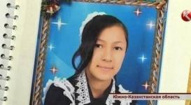 Погибшая в ЮКО школьница оставила предсмертную записку