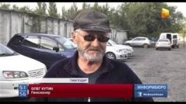 Пенсионера лишили льгот из-за двух тенге