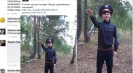 Фото сына экс-полицейского в образе Гитлера возмутило пользователей Казнета