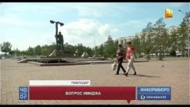 Власти Павлодарской области просят выделить на борьбу с насекомыми 620 миллионов тенге