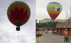 Власти Павлодара разрешение на подъем воздушного шара не давали