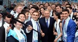 "В Казахстане отметят ""День селфи"""