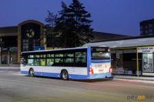 Значительные изменения в работе магазинов и общественного транспорта ждут жителей Павлодарской области в выходные