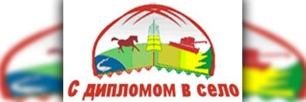 Жители Павлодарской области нашли «рай для молодых»