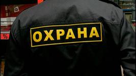 В Прииртышье за отсутствие круглосуточной охраны оштрафовали работников пяти районных больниц
