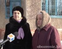 Работа двадцати двух обслуживающих жилые дома организаций признана неудовлетворительной