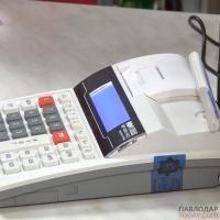 Павлодарским предпринимателям компенсируют затраты на покупку кассовых аппаратов с функцией передачи данных онлайн
