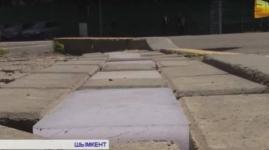 В Шымкенте появился единственный в стране лежачий светофор (фото)