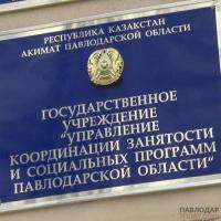 Вернуть незаконно начисленные суммы в рамках АСП жители Павлодарской области должны до конца года