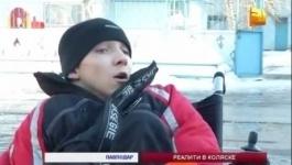 Инвалид-колясочник из Павлодара стал популярным видеоблогером
