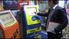 Игровые автоматы павлодар 777 игровые автоматы книга
