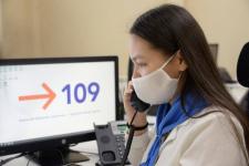 В июле всю Павлодарскую область планируют подключить к контакт-центру 109