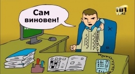 Блогер снял сатирический ролик о стуже в квартирах Караганды и Темиртау