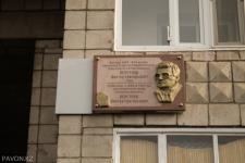 В Павлодаре увековечили память футбольному тренеру Виктору Веретнову