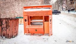 Контейнеры для ртутьсодержащих ламп в Павлодаре планируют устанавливать под видеокамерами