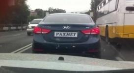 """Полиция ищет владельца """"благодарного"""" авто из Алматы"""