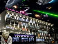 Павлодарцев приглашают на геолокационную игру «Новогодний Comiccon»