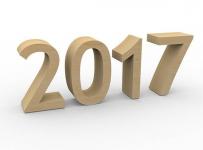 Итоги 2017 года