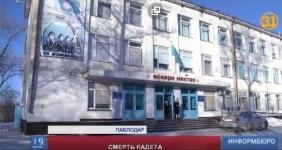Мать погибшего курсанта кадетской школы в Павлодаре считает, что его убили
