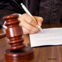 Громкое уголовное дело о перепродаже квартир в Павлодаре поступило в суд