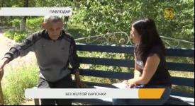 Житель Павлодара, которого незаконно признали невменяемым, намерен наказать врачей