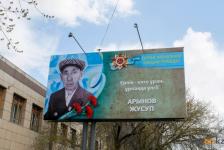 Павлодарцы могут заказать и разместить на городском билборде портрет ветерана Великой Отечественной войны