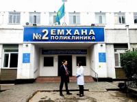 Заместитель акима Павлодарской области проинспектировал в частном порядке поликлинику №2