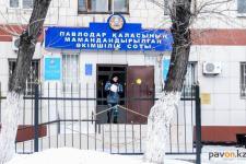 Суды Павлодарской области готовы обеспечить рассмотрение дел с помощью видеоконференцсвязи в онлайн-режиме